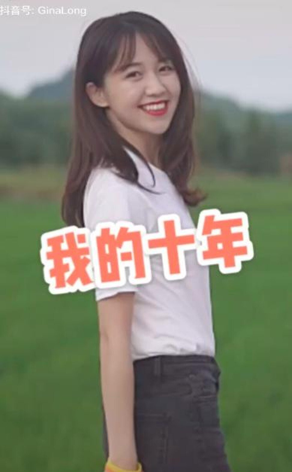 Many have accused Long of using her online profile and to take advantage of poor rural children and the sympathy of donors. Photo: Weibo