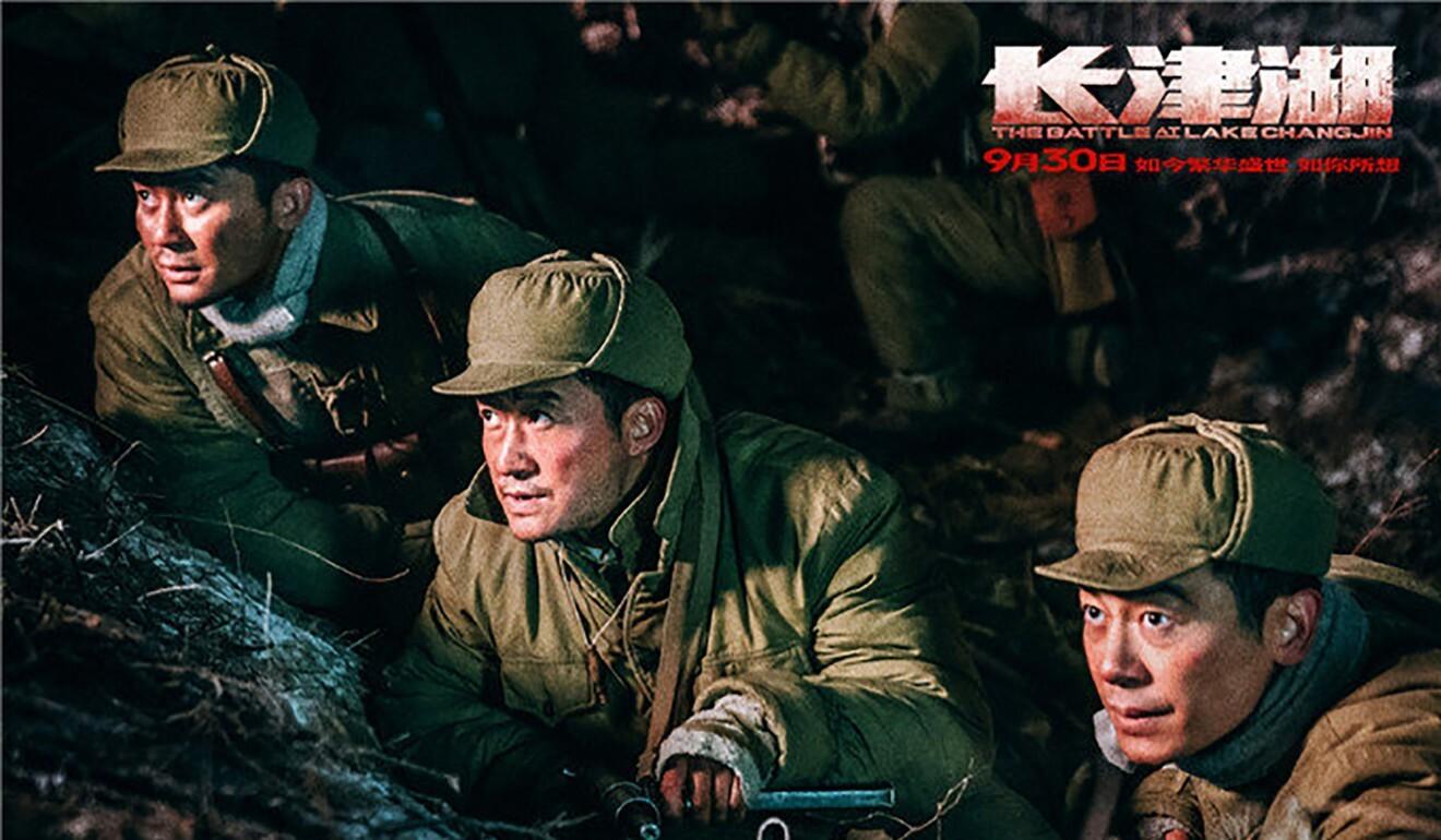 Действие битвы у озера Чанджа разворачивается во время Корейской войны. Фото: Раздаточный материал
