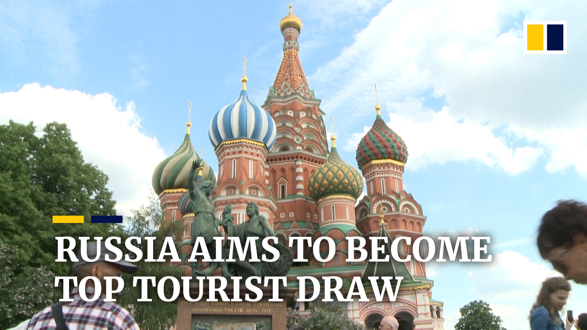 Russia eases visa restrictions to attract more tourists, with goal