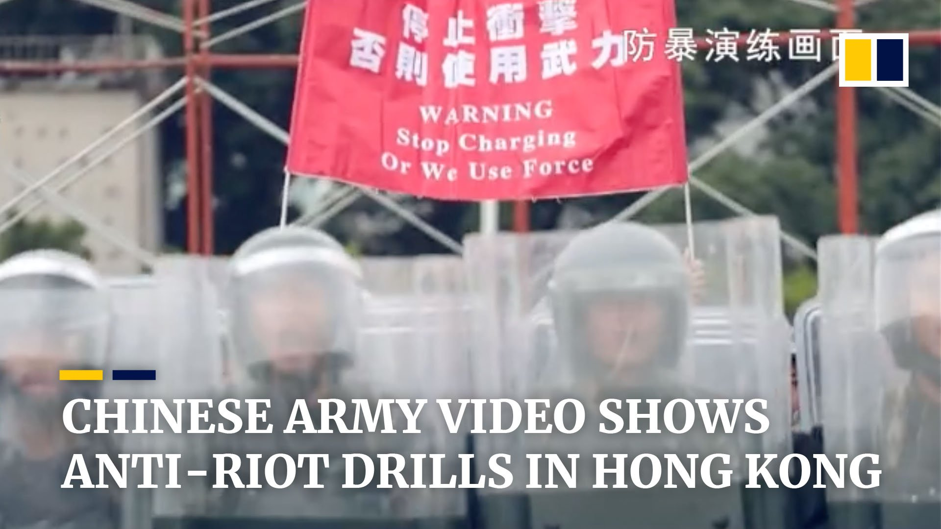 Chinese police mass 12,000 anti-riot officers in Shenzhen