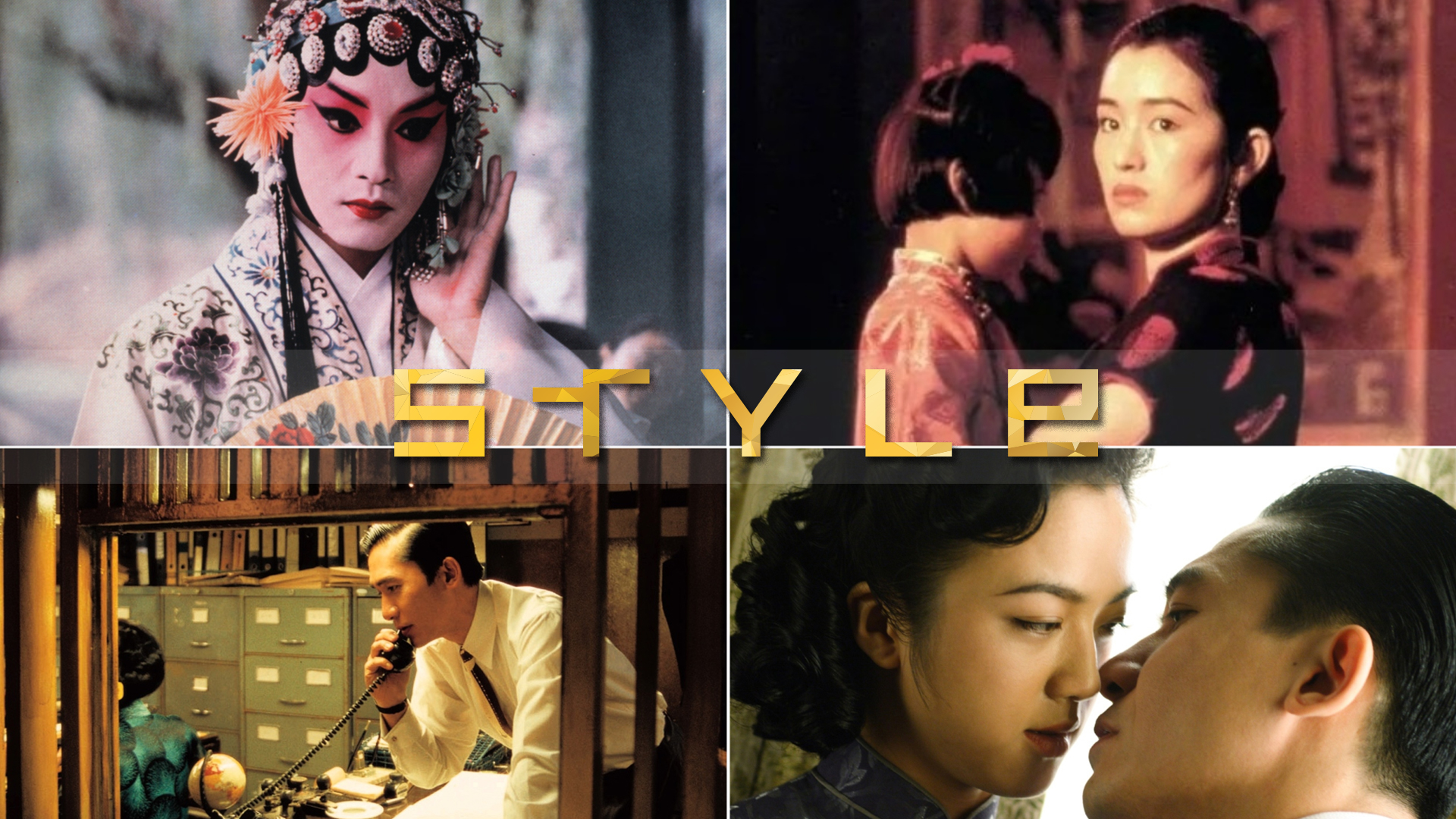 5 most memorable Chinese films that have been honoured at the Cannes Film  Festival