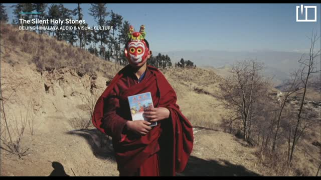 The director bringing Tibetan films to the world