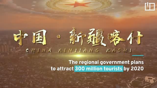 China promotes Xinjiang tourism amid mass detention