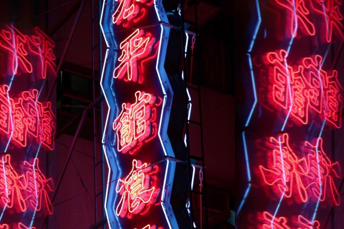 How To Photograph Neon Signs 5 Tips For Beginners South
