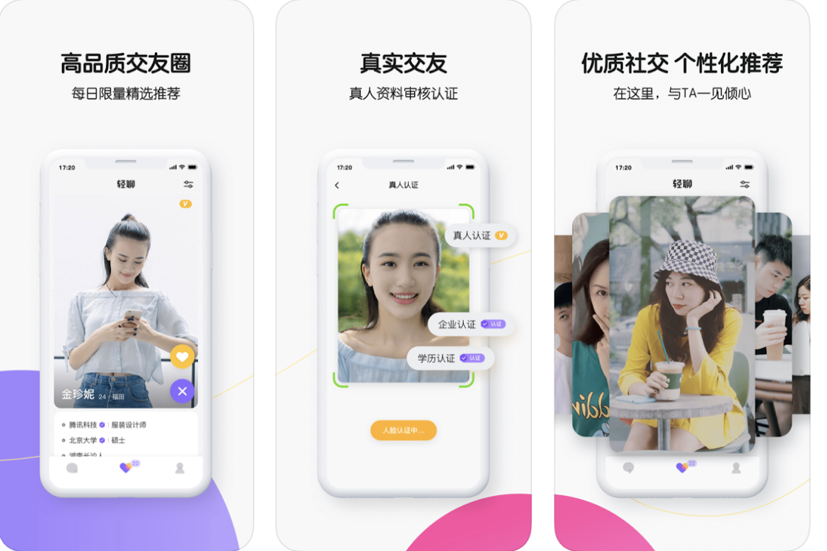 Tencent has a new Tinder clone for 'high quality socializing