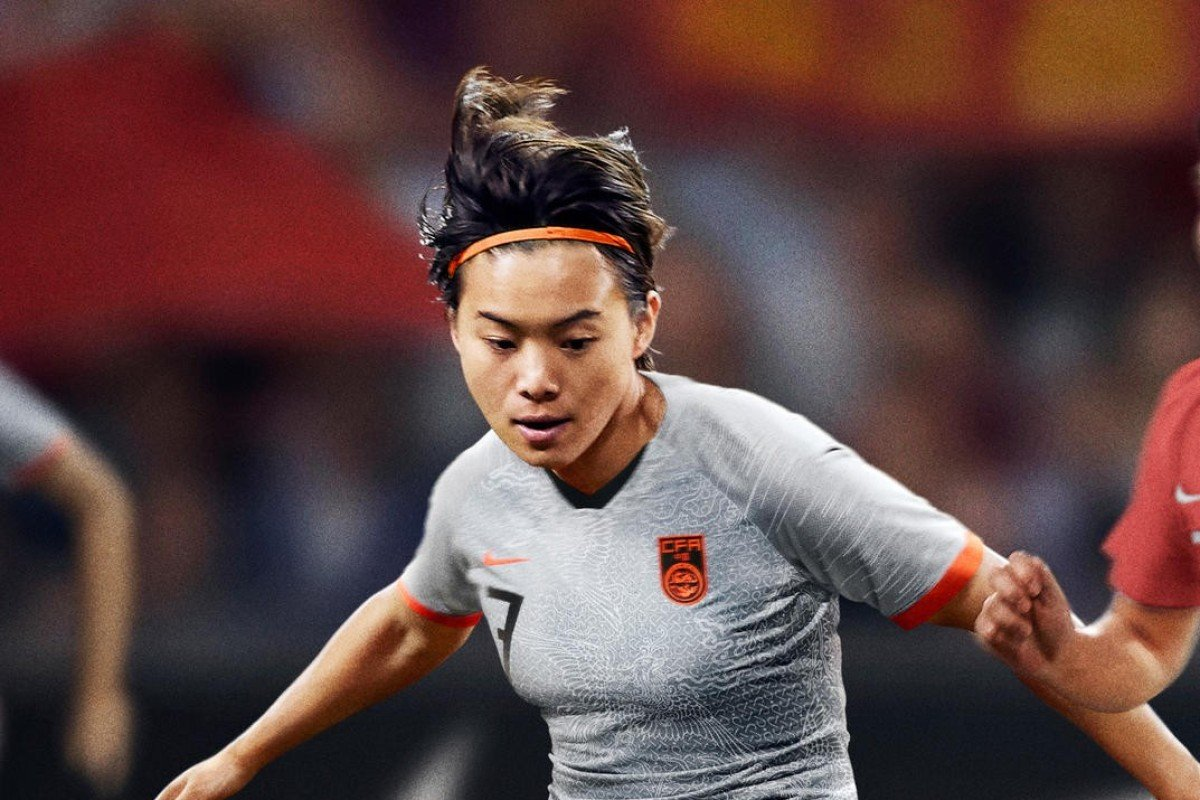 121900c33b4 Wang Shuang in the new China away kit for the 2019 Fifa Women's World Cup.