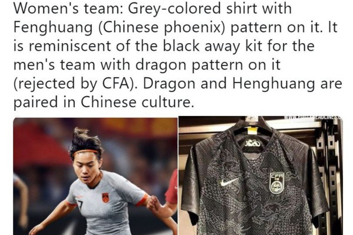 2a6c228e1e4 China's Nike kit wins praise as Women's World Cup jerseys are launched in  Paris | South China Morning Post