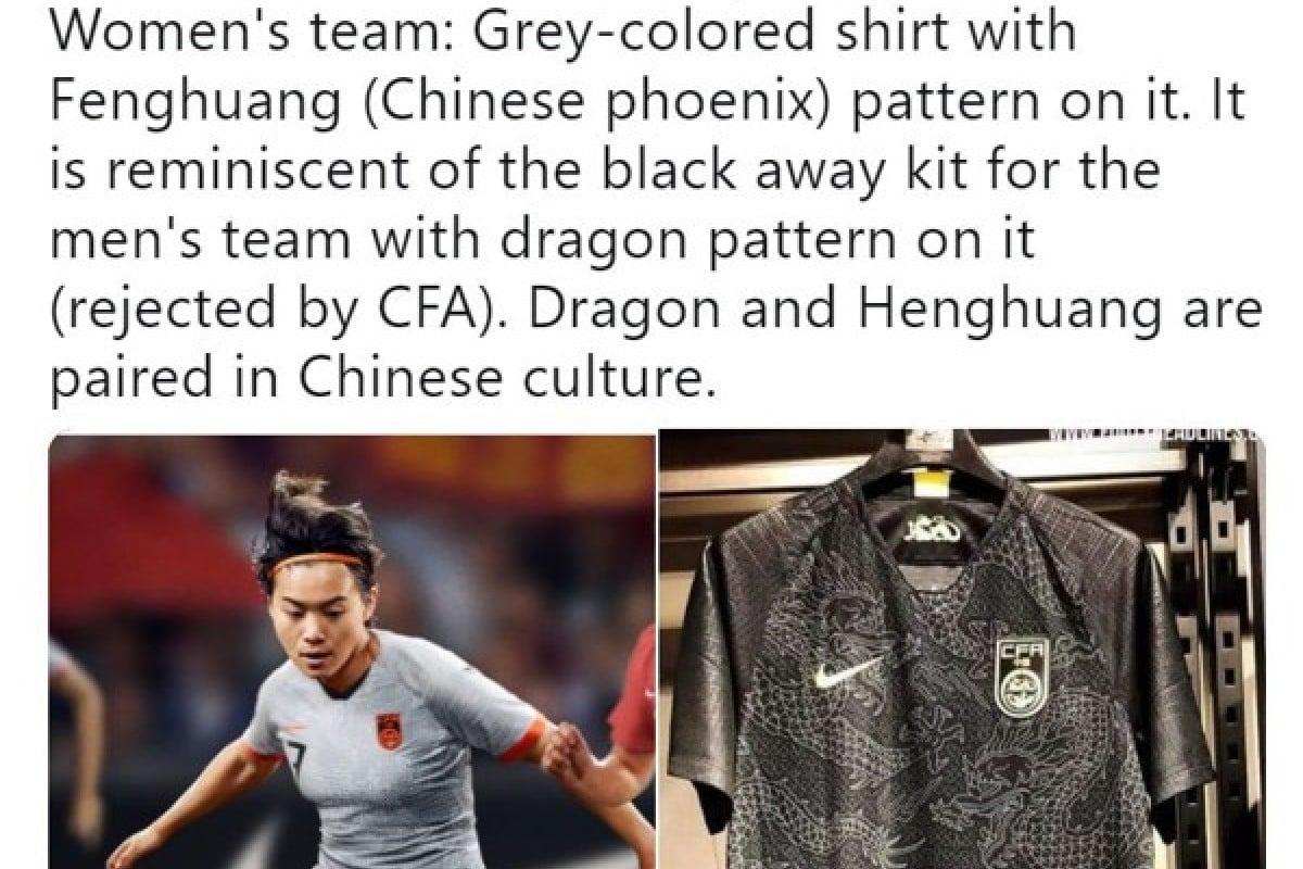 huge discount 07356 74b5c China's Nike kit wins praise as Women's World Cup jerseys ...