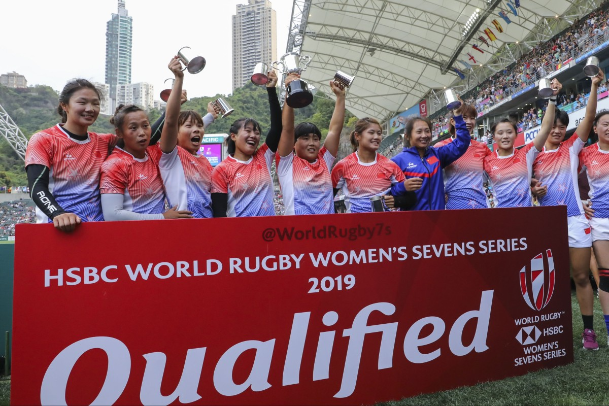 Hong Kong Rugby Sevens to include women's event for first time from 2020 in revamped World Series