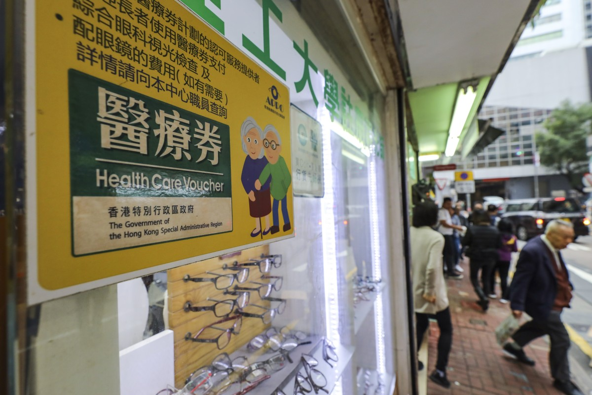 Hong Kong's health voucher scheme for the elderly has been
