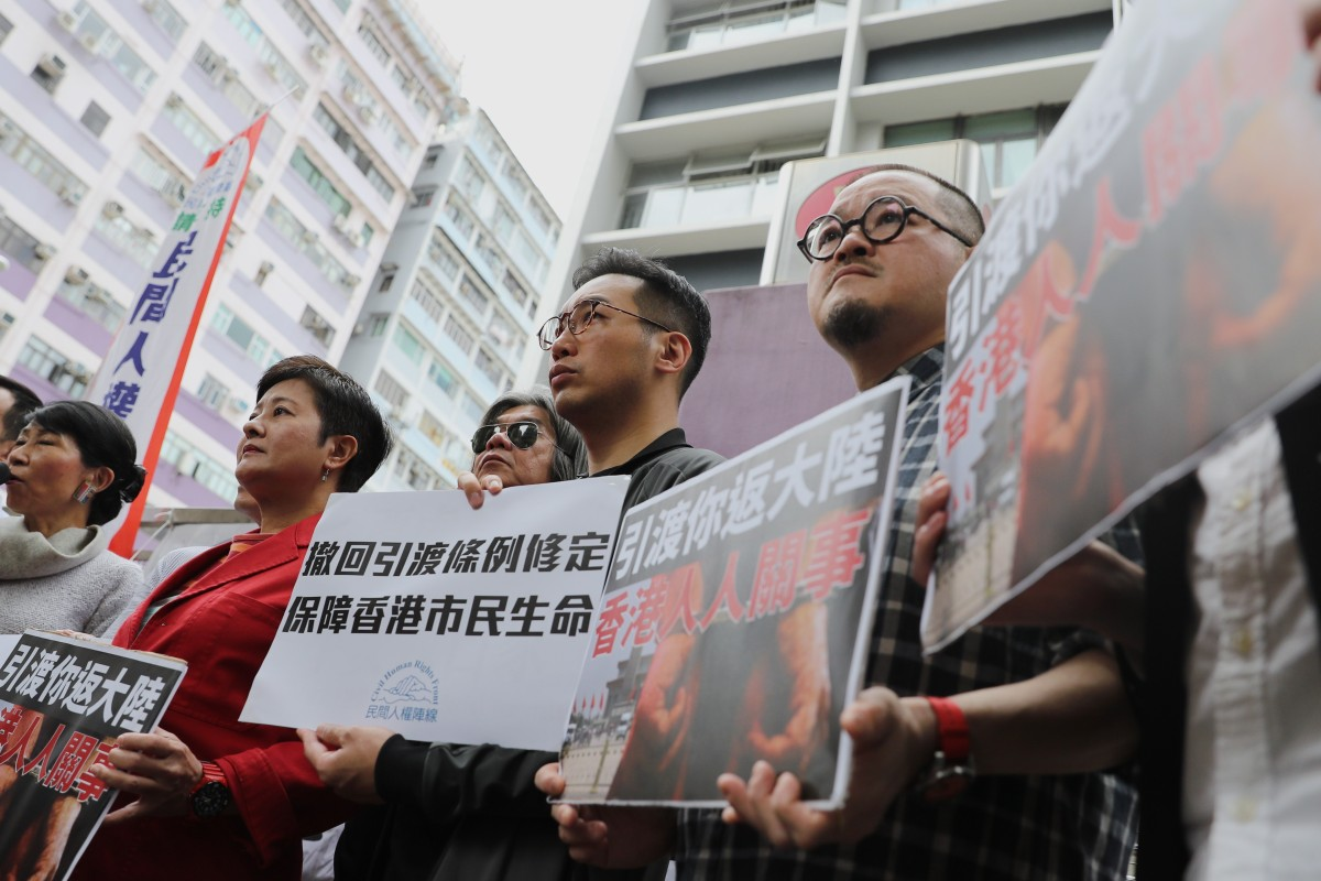 Lawmakers Revive Plan To Curb Restraint >> Protests Planned Against Proposal To Hand Fugitives To Mainland