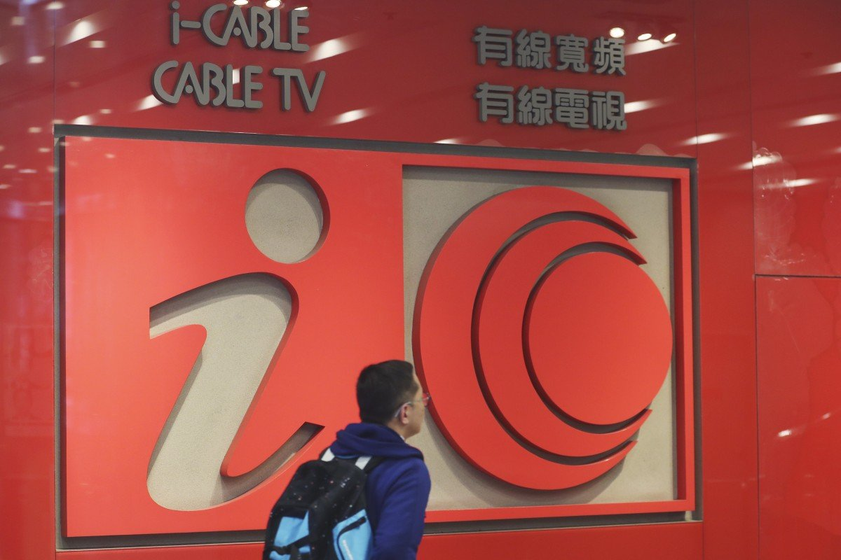 Embattled pay TV operator i-Cable makes another attempt to turn around a decade of losses with Guangdong network tie-up