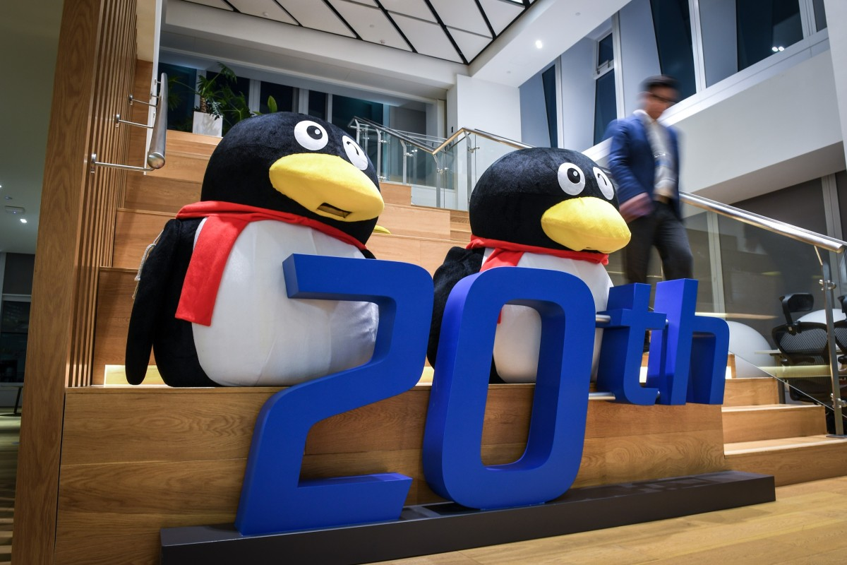Tencent said to fire or demote around 10 pct of middle managers amid company-wide revamp