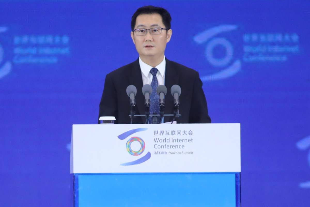 Tencent to advance investments in core infrastructure, frontier technologies amid video gaming slowdown