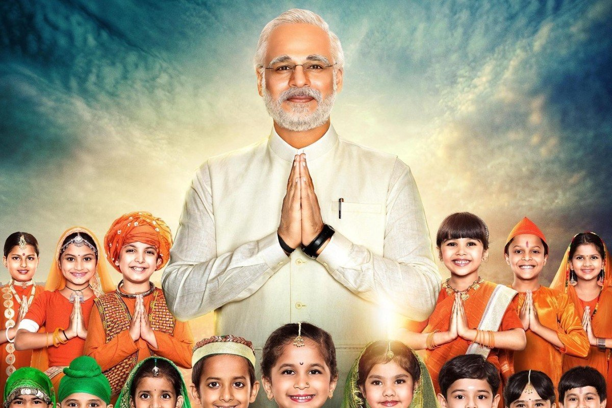 Image result for 'PM Narendra Modi' to release on April 11