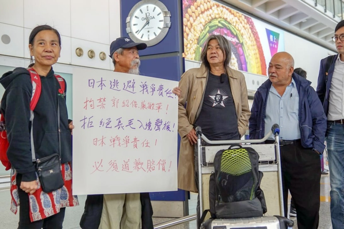 'Long Hair' Leung Kwok-hung denied entry to Japan to support Hong Kong activists on trial over Yasukuni...