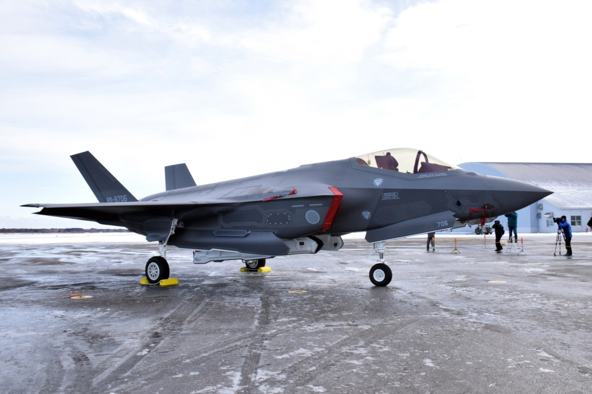 Wreckage of crashed Japanese F-35 fighter jet found, as