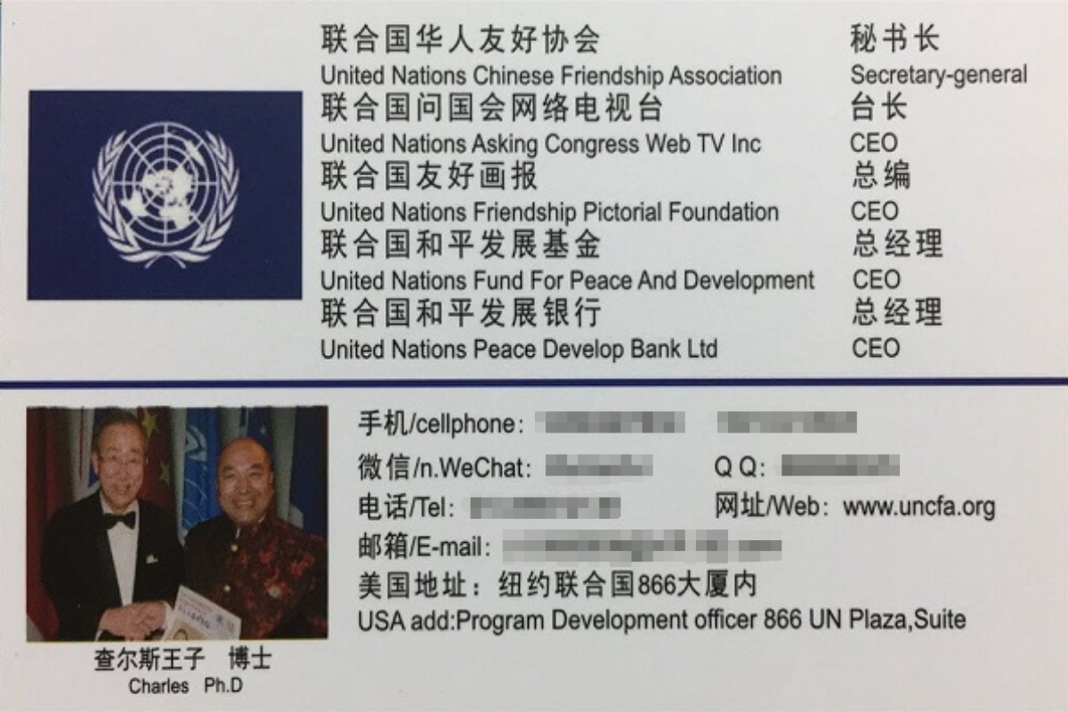 "Charles Lee's business card lists him as CEO of numerous companies using the ""United Nations"" name. It also includes a photo of Lee with former UN secretary general Ban Ki-moon. Photo: Handout"