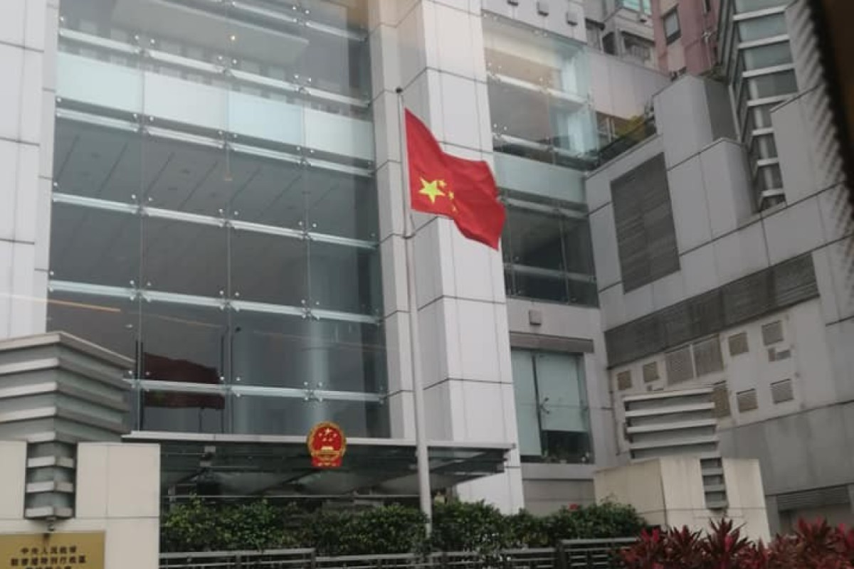 The Chinese Flag Was Briefly Flown Upside Down Outside Beijing S Liaison Office In Hong Kong