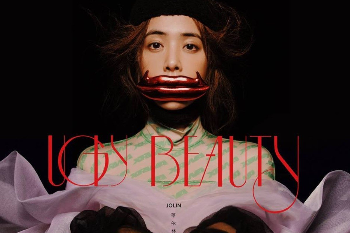 639e02b29 The cover of Taiwanese pop star Jolin Tsai's new album, 'Ugly Beauty',
