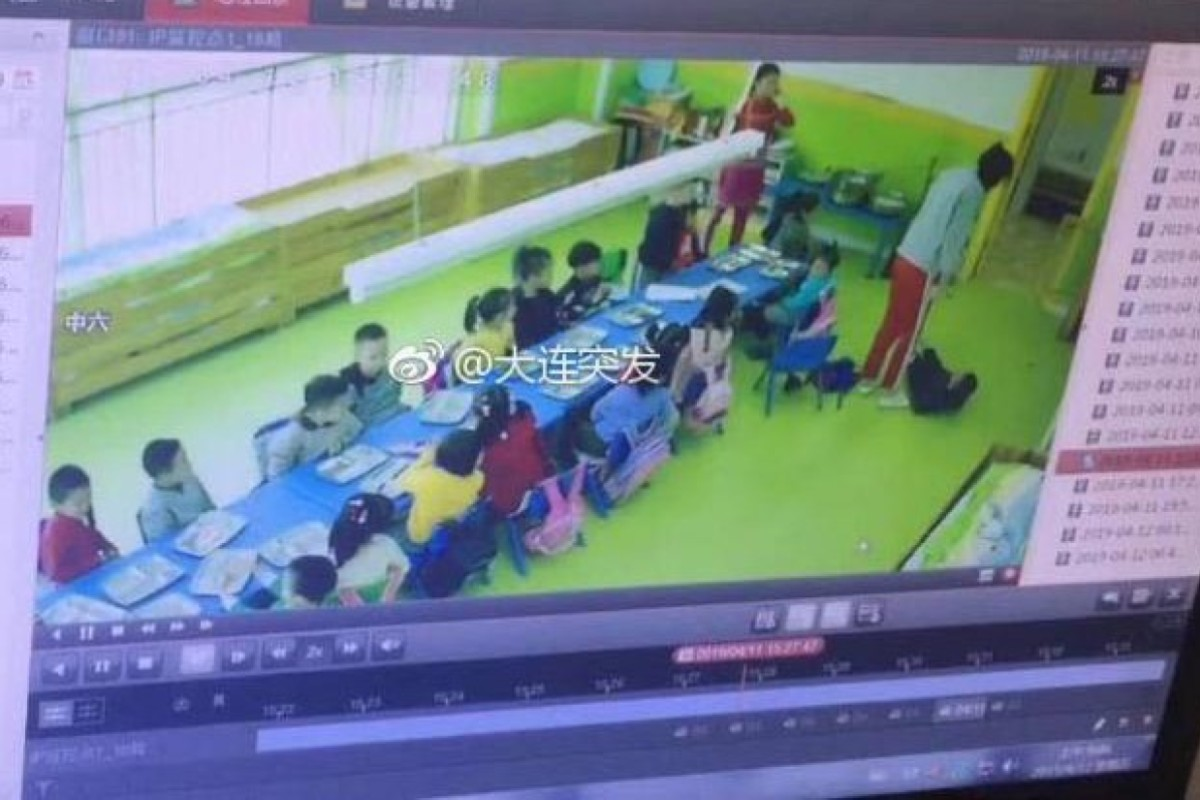 Chinese kindergarten teacher detained for assaulting five-year-old pupil