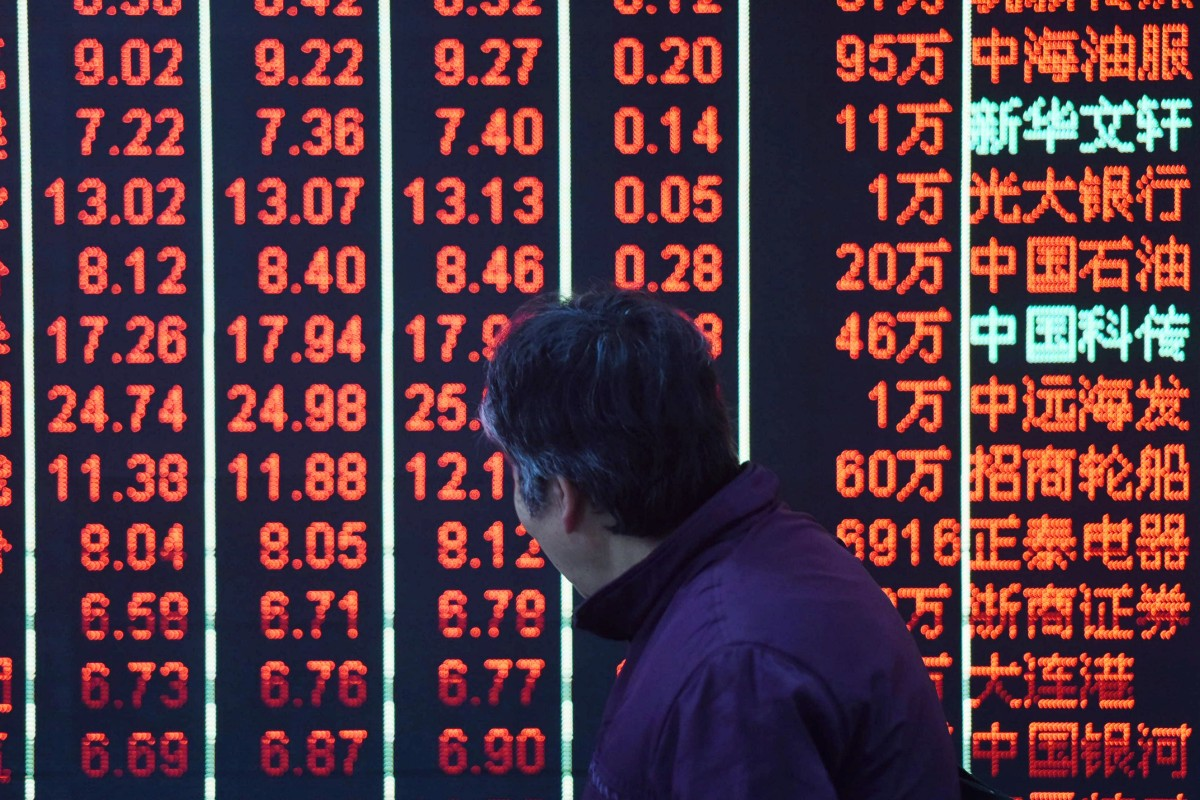 5700c3880e812 Traders said upbeat quarterly data bolstered sentiment that growth momentum  had bottomed, helping push the