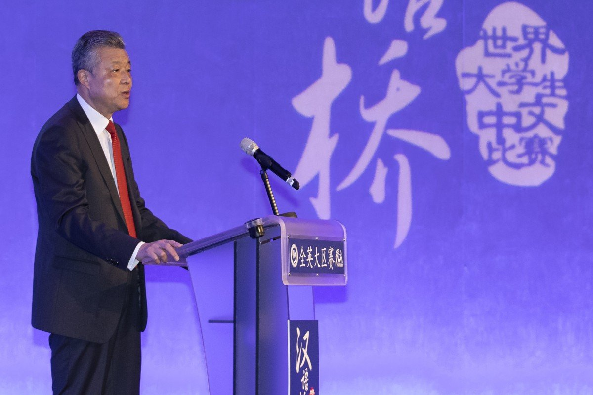 Chinese Ambassador to the UK Liu Xiaoming gives a keynote speech during the 'Chinese Bridge' Chinese Proficiency Competition for Foreign College Students UK Regional Final in London. Photo: Xinhua