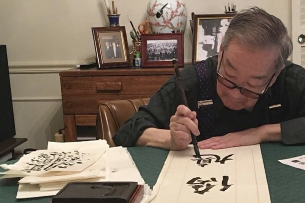 Where are Xi Jinping's works of calligraphy? Collector laments a