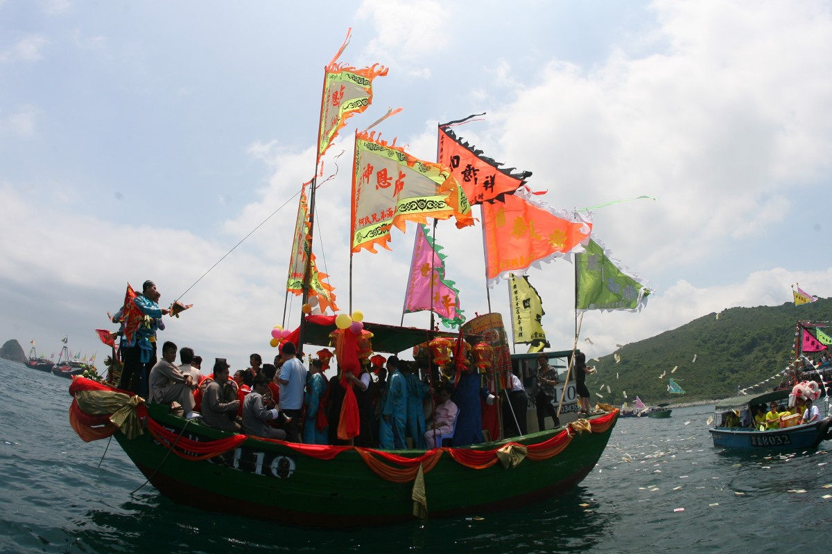 Hong Kong's Hakka and Tanka villagers to unite on Tap Mun island for once-a-decade Taoist celebration of...