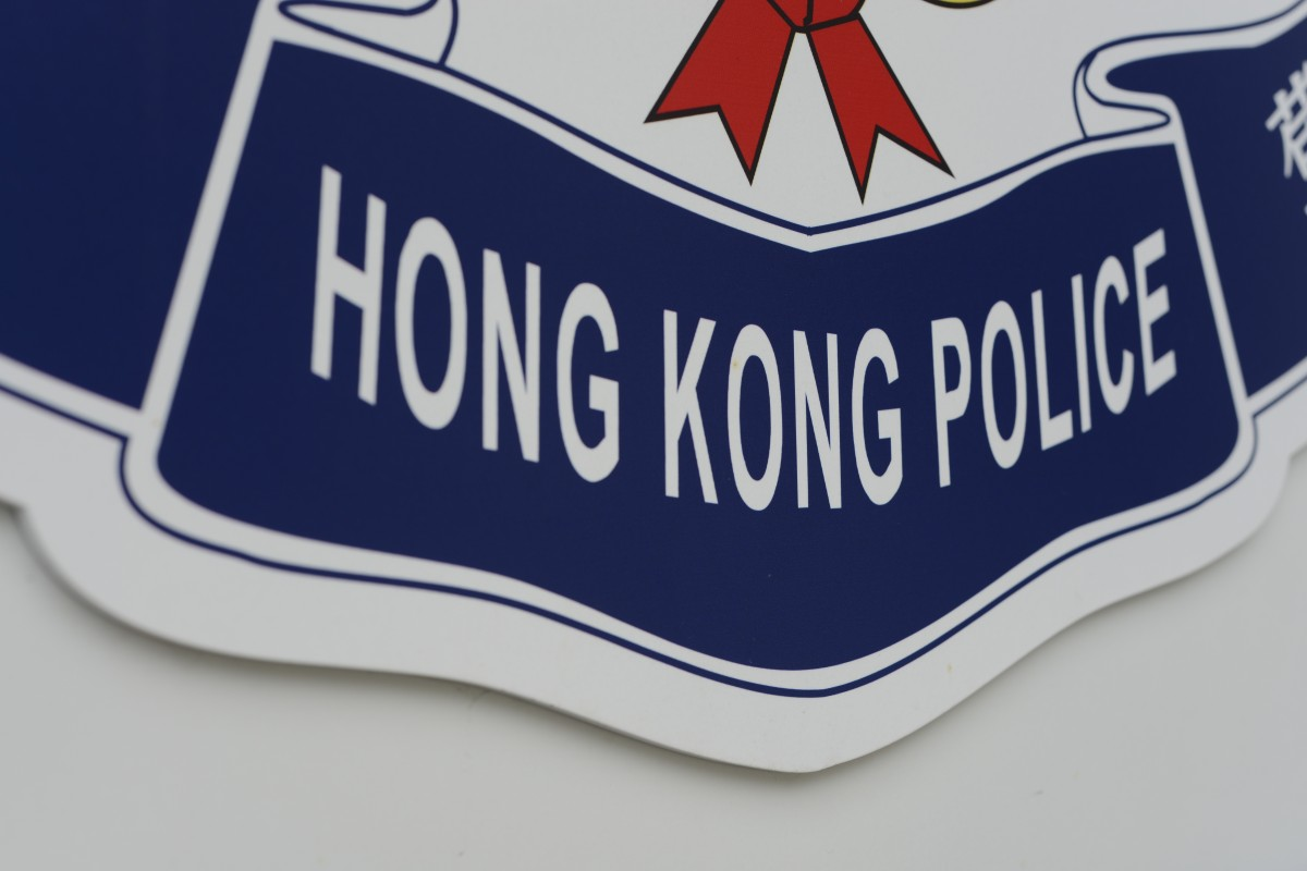 Hong Kong police offer HK$400,000 reward to help solve mystery killing of mainland right-of-abode seeker in...