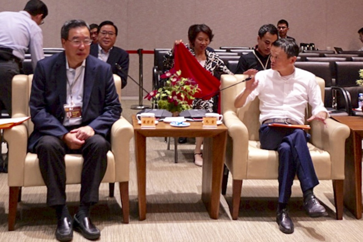 Alibaba boss Jack Ma urges Hong Kong to digitise governance in smart city push, saying data is like 'golden...