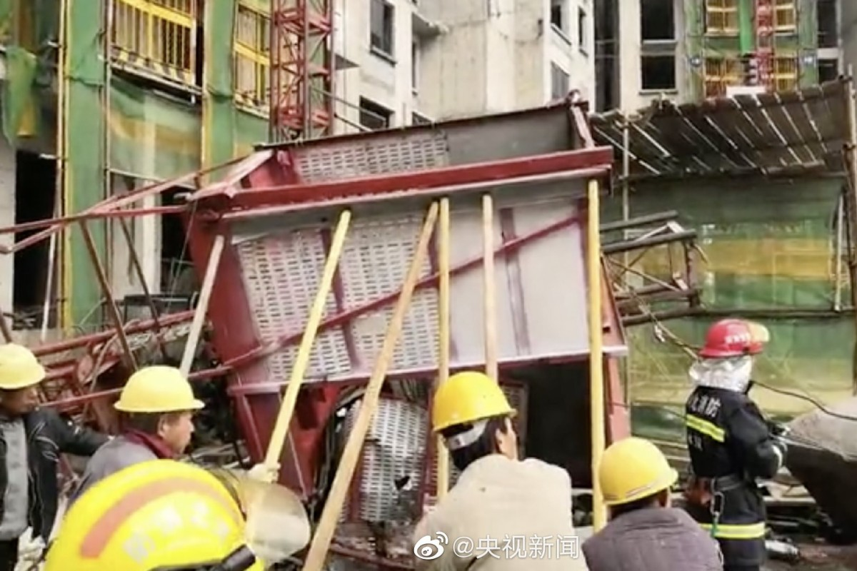 Eight people detained after lift crash at north China building site