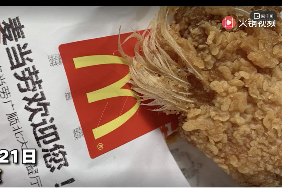 Not lovin' it: Chinese girl has nightmares after eating McDonald's chicken wings with feathers still on