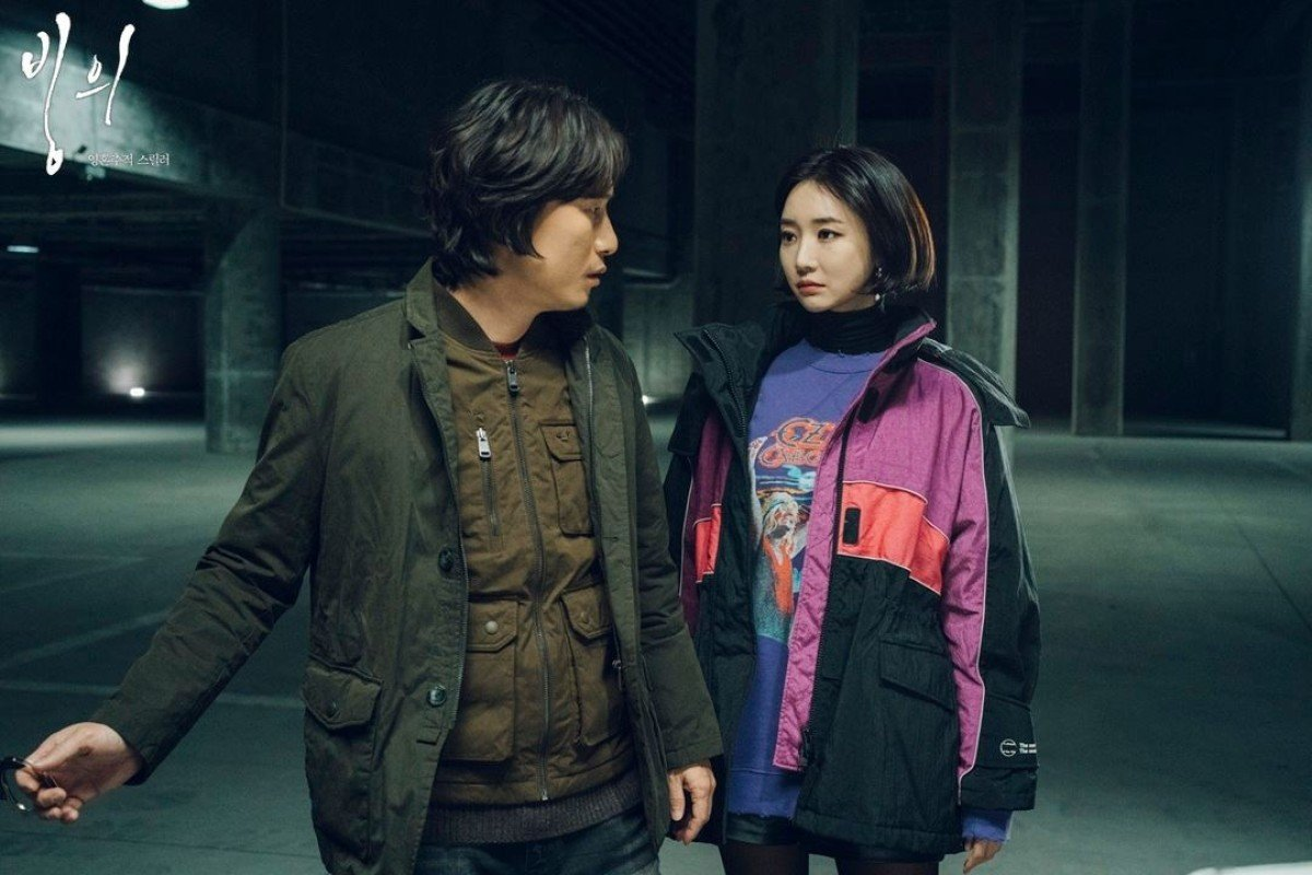 South Korean occult drama Possessed – another classy show