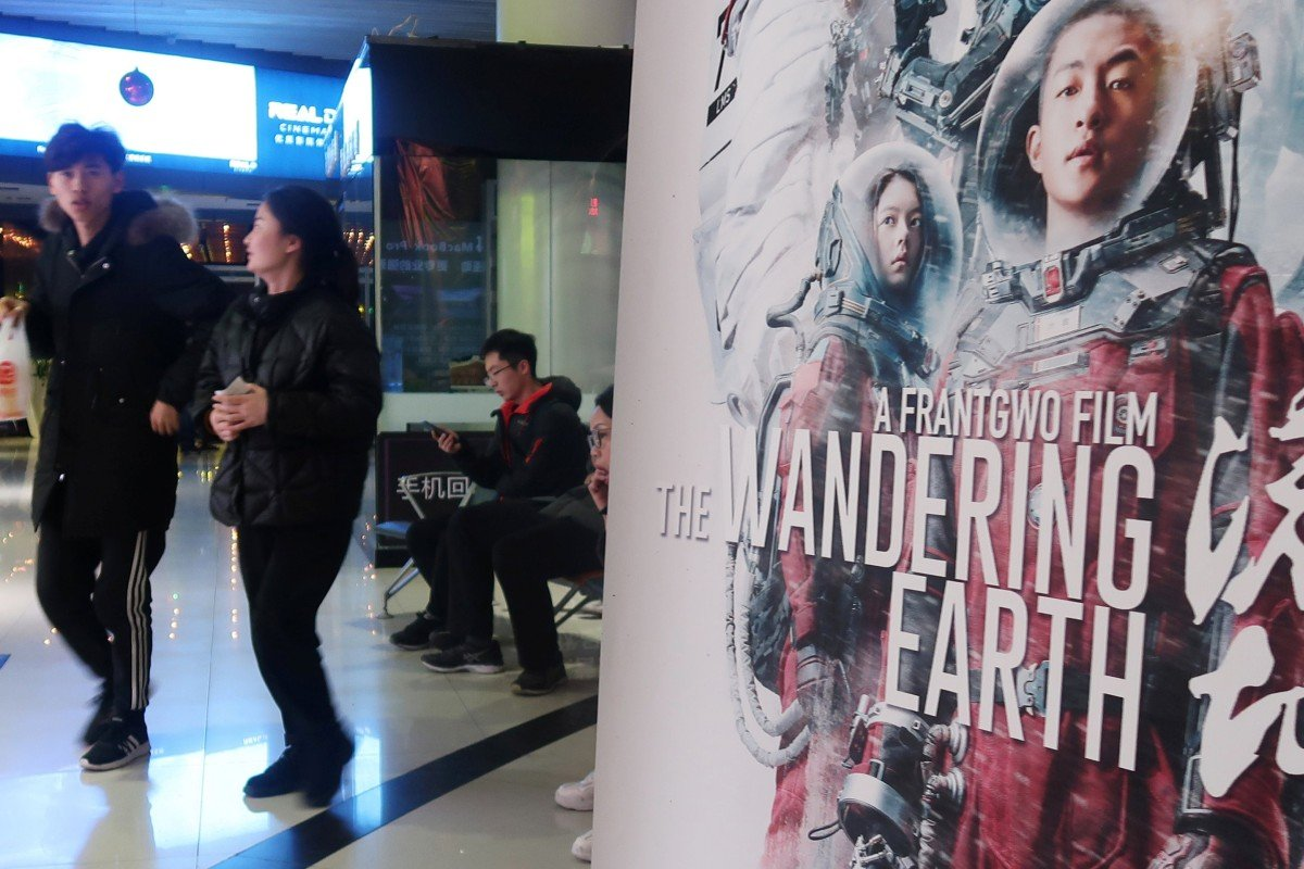 China arrests 251 for film piracy on eve of new trade talks