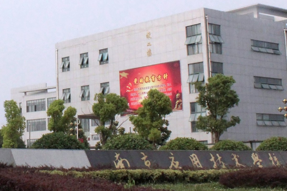 Fake nursing degree scandal prompts China-wide fraud check | South