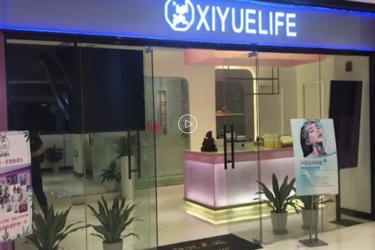 nude chinese massage video