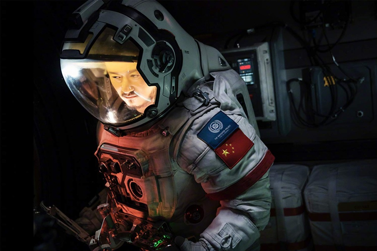 New on Netflix: China film hit The Wandering Earth, science fiction