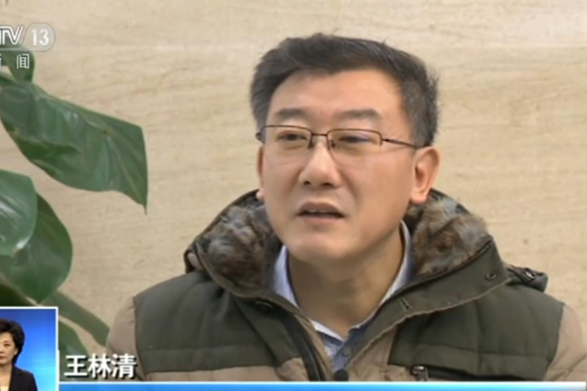 China's whistle-blower judge in custody of anti-corruption agency and facing accusations of theft and...