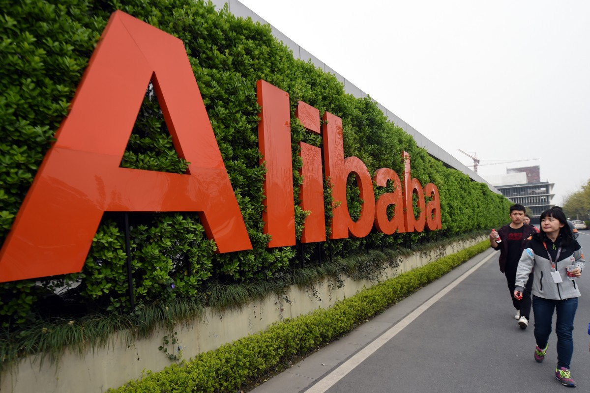 Alibaba pushes 'emotion analysis', other hi-tech systems to