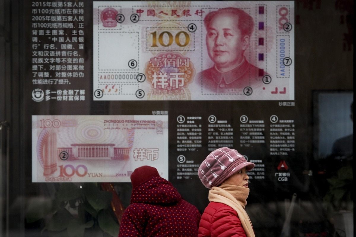 China's debt ratio hits record high as efforts to offset US