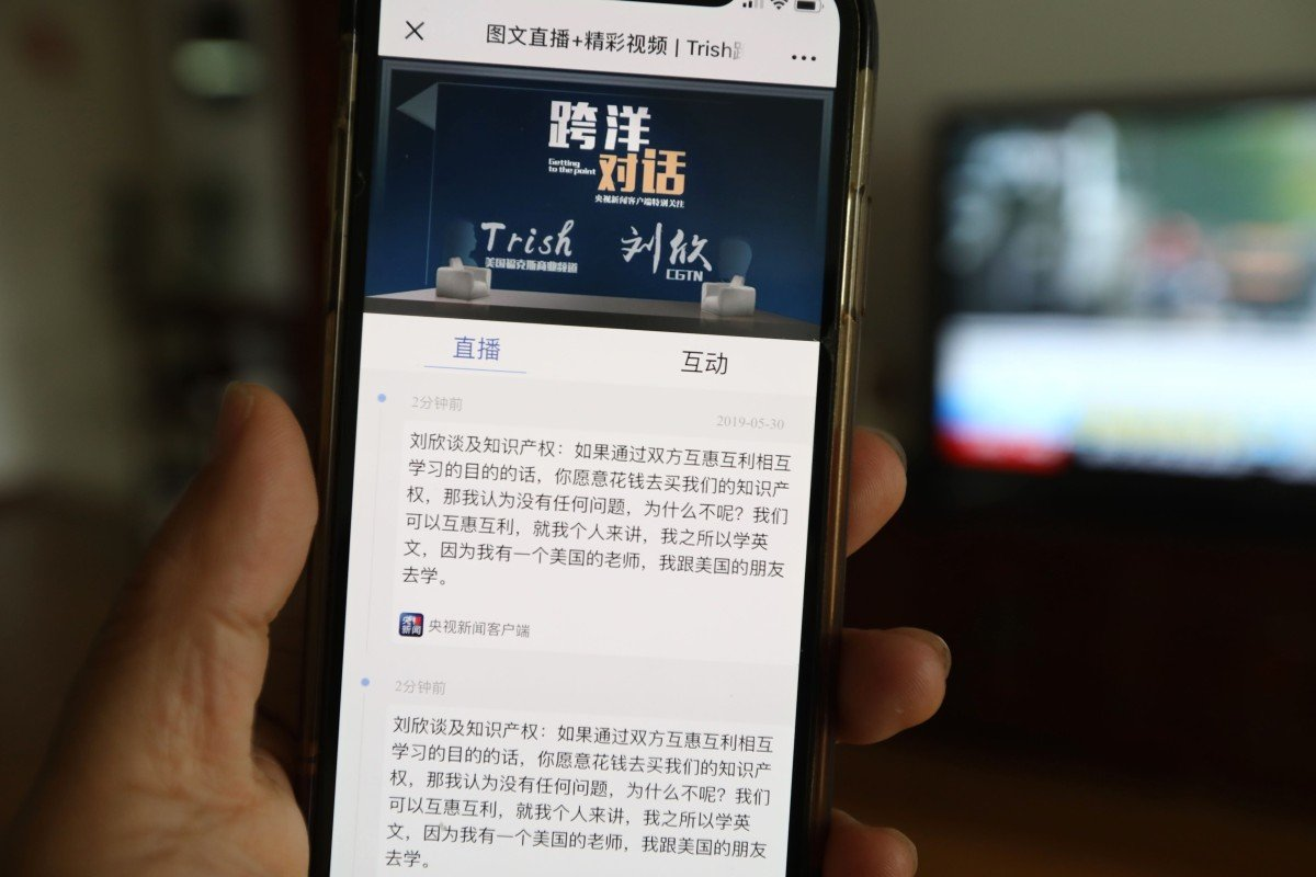 US-China TV debate's lack of flash panned on Chinese social