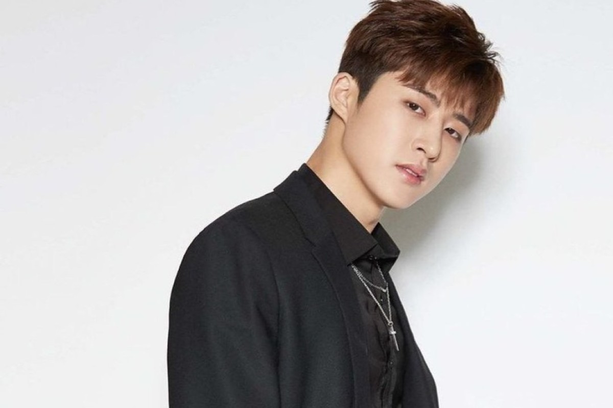 New drug scandal as K-pop star B I quits iKON after LSD allegation