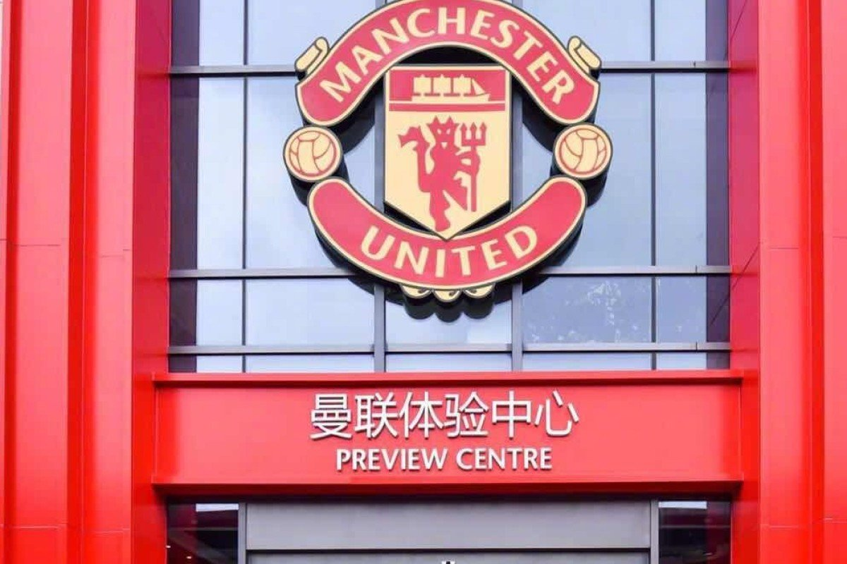 Manchester United's China club crest mistake at Beijing