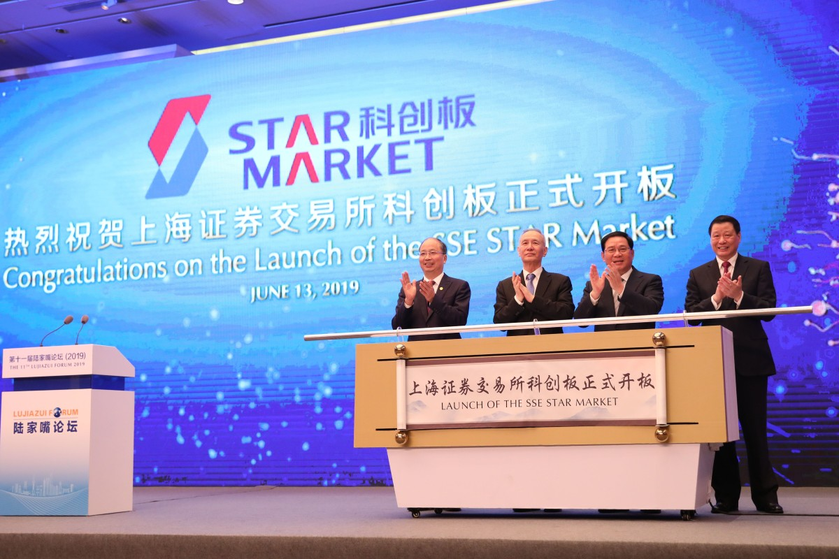 The keynote address by Liu He (second left) at the Lujiazui financial forum in Shanghai on Thursday was his first public appearance in three weeks. Photo: Xinhua