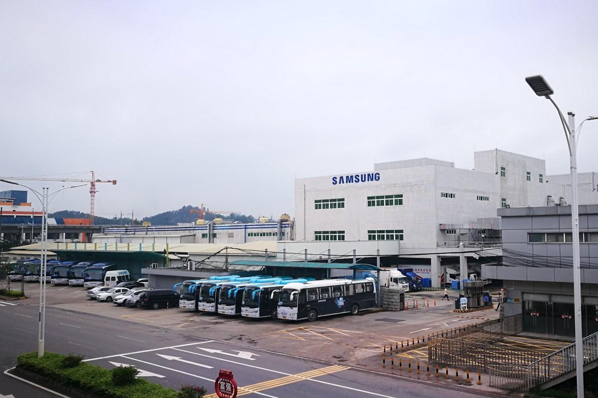 Samsung's last China smartphone factory closing, raising