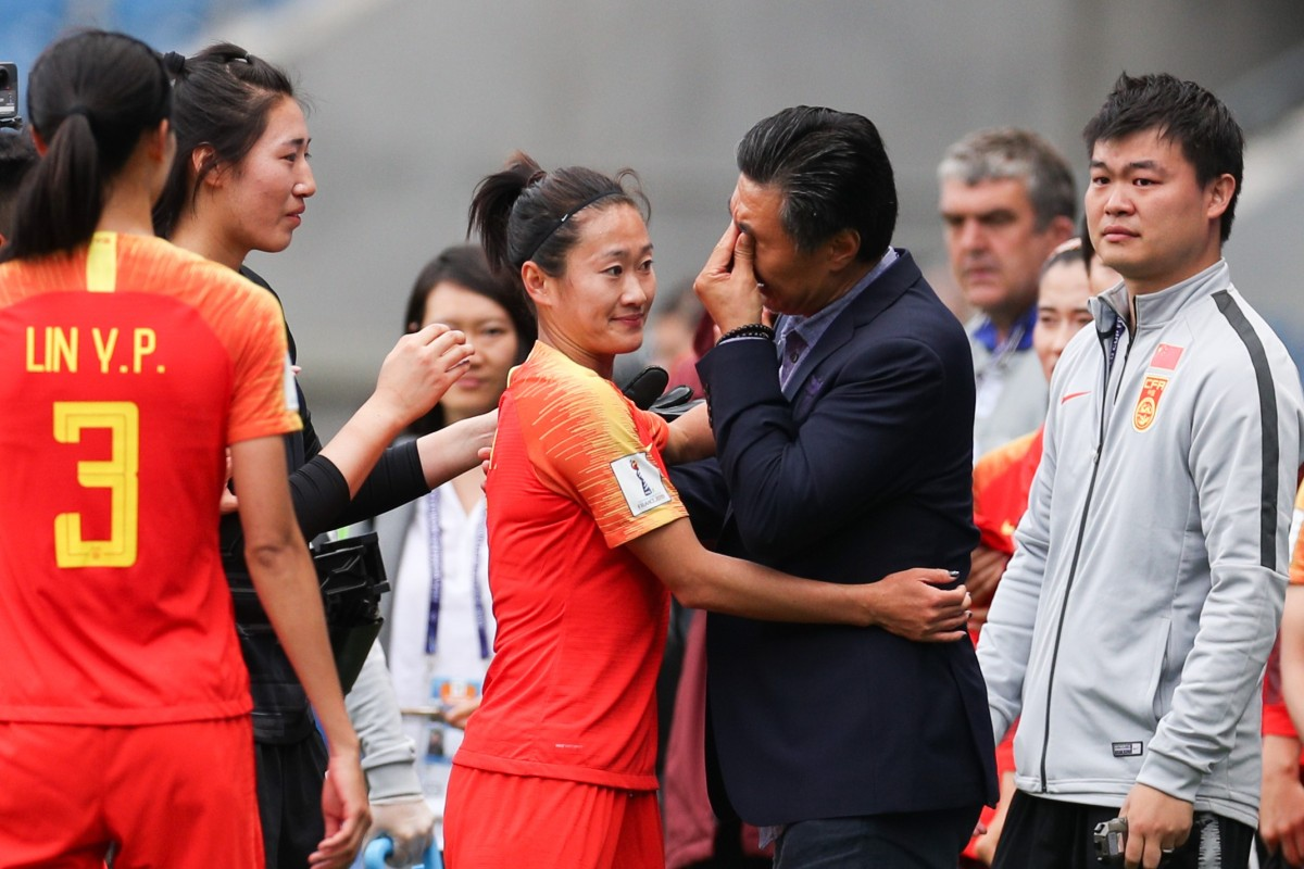 Fifa Women's World Cup 2019: Chinese in tears after