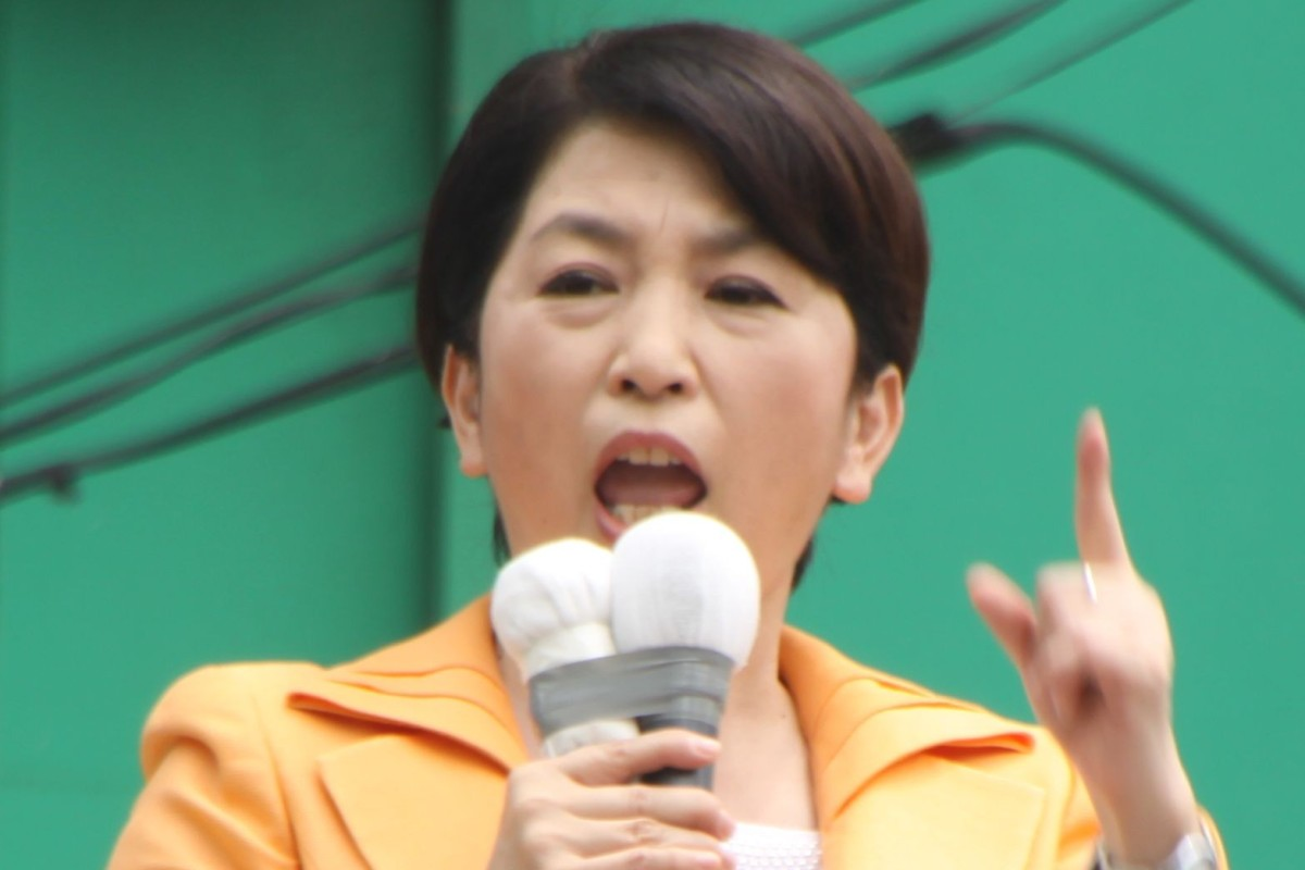 Japan: a man's world, with a record number of women running for election