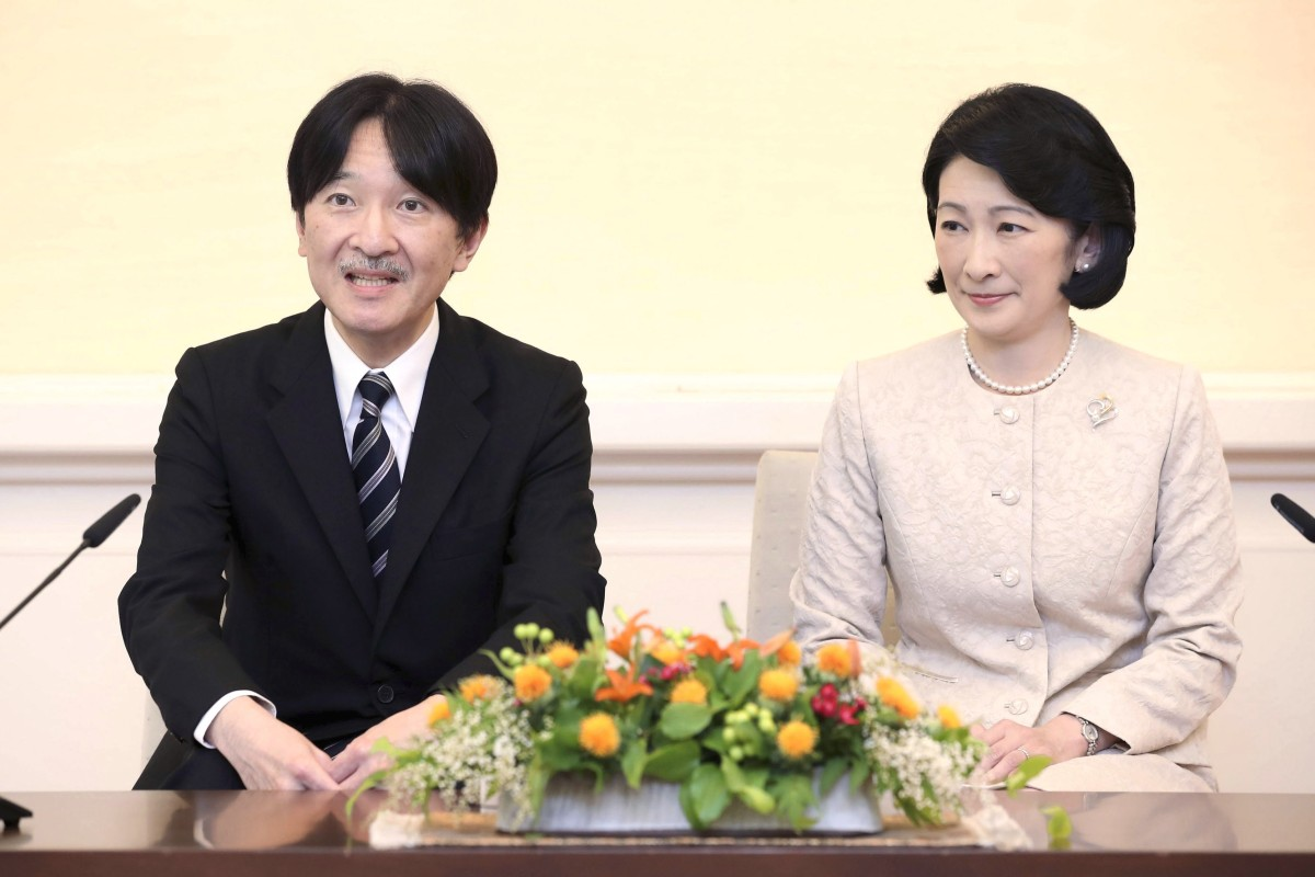 What do Japanese Crown Prince Akishino's complaints reveal