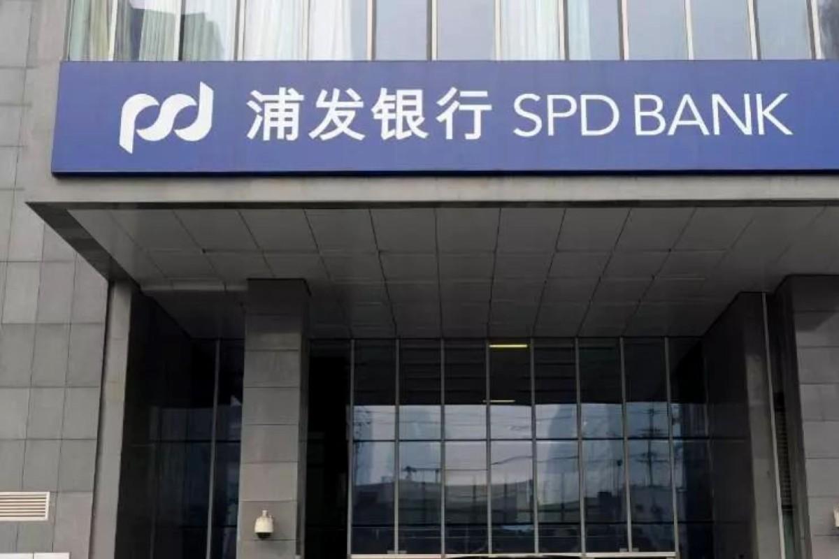 China Merchants Bank, Bank of Communications and Shanghai Pudong